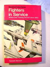 Great Britain  Fighters in Service Attack and Training Aircraft since 1960  イギリス製 戦闘機本(カラーイラスト)