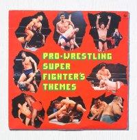 LPレコード WRESTLING SUPER FIGHTER'S THEMES プロレス スーパー・ファイターのテーマ