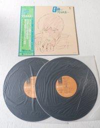 LP/12inch  アニメ オリジナル・サウンドトラック盤 『機動戦士ガンダムIII アムロよ』 2枚組 帯/カラー7p(112カット) 1980年