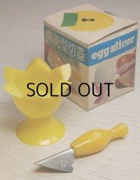 egg slicer(エッグスライサー) 卵花型切器 イエロー