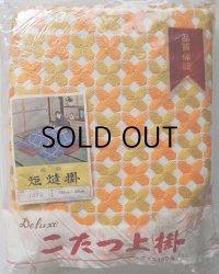 Delax こたつ上掛/こたつカバー coloer: クリーム、カーキ、オレンジ size:180×180(cm) アクリル100%
