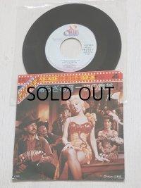 EP/7inch/Vinyl/シングル サントラ盤 ベリー・ベスト音楽映画シリーズ 『帰らざる河/一枚の銀貨』 歌)マリリン・モンロー