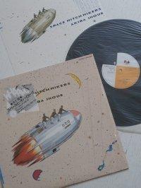 """12""""/Vinyl 見本盤 """"SPACE HITCH-HIKERS/スペース・ヒッチハイカー"""" 井上鑑 (1985) ジャケタイトルシール/歌詞カード付 ファンハウス"""