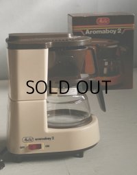Melitta Aromaboy2 automatic brewer for coffee and tea パーソナルコーヒーメーカー アロマボーイ2