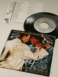 "EP/7""/Vinyl/Single "" Dancing In the Street (ダンシング・イン・ザ・ストリート)/インストルメンタル""  David Bowie & Mick Jagger(デヴィッド・ボウイ & ミック・ジャガー) (1985) EMI"
