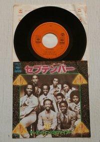 "EP/7""/Vinyl/Single  "" September セプテンバー/LOVE'S HOLIDAY ラブズ・ホリデー"" EARTH WIND&FIRE アース・ウインド&ファイヤー (1978) CBS/SONY"