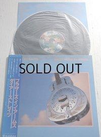 "LP/12""/Vinyl  ""BROTHERS IN ARMS ブラザース・イン・アームス "" (1985) DIER STRAITS ダイア―・ストレイツ VERTIGO RECORDS 帯/見開きライナーノーツ&歌詞カード"