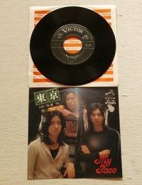"EP/7""/Vinyl/Single ""東京/桜道 '74"" My Pace マイ・ペース Victor Records"