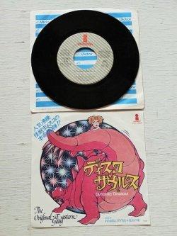 """画像1: EP/7""""/Vinyl/Single """"Dynamic Dinosaur ディスコザウルス/ Fossil Eyes 化石の愛 """" The Original Eastern Gang オリジナル・イースタン・ギャング イラスト:江守 藹  invitation"""