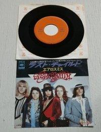 """EP/7""""/Vinyl/Single """"Last Child ラスト・チャイルド/ COMBINATION コンビネーション """" (1976) Aerosmith エアロスミス CBS SONY"""