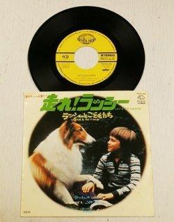 """画像1: EP/7""""/Vinyl/Single 名犬ラッシーが歌う‼ """" 走れ!ラッシー(Let's Go Lassie)/ ラッシーのこもりうた"""" 歌・ラッシーとこどもたち(1979) SEVEN SEAS"""