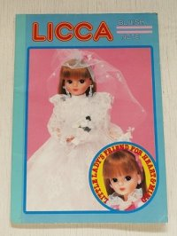"ショウワノート リカちゃん ""LICCA BLUISH NOTE LITTLE LADY'S FRIEND FOR HEART&MIND"" TACARA CO., LTD.1967"
