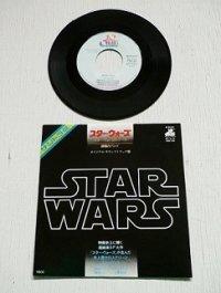 """EP/7""""/Vinyl/Single サントラ盤 映画「スター・ウォーズ」 """"MAIN TITLE スター・ウォーズのテーマ/ CANTAINA BAND 酒場のバンド """" (指揮) ジョン・ウィリアムス (演奏)ロンドン交響楽団 (1977) THE 20TH CENTURY RECORDS"""