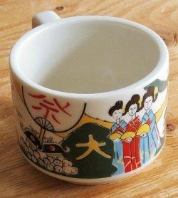 """画像1: Fancy CHINA セラミックマグ """"京都祭"""" size: Ø8.7/W2.8/h6.5 (cm)"""