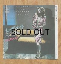 """EP/7""""/Vinyl/Single  """"In The Night イン・ザ・ナイト/ Shake It Up Tonight パーティ・トゥナイト"""" CHERYL LYNN シェリル・リン 演奏・プロデュ―ス: レイ・パーカー・Jr (1981) CBS SONY"""