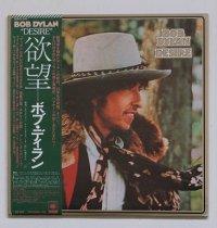 "LP/12""/Vinyl  ""DESIRE 欲望 "" BOB DYLAN ボブ・ディラン(1976) CBS SONY 帯/オリジナルスリーブ/歌詞カード付"