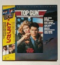 "LP/12""/Vinyl オリジナル・サウンドトラック ""トップガン "" BERLIN/ CHEAP TRICK/ KENNY LOGINS/ LOVERBOY/ MIAMI SOUND MACHINE etc (1986) CBS SONY 帯/ライナー&歌詞カード付"