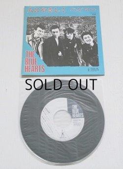 """画像1: EP/7""""/Vinyl/Single  """"人にやさしく/ ハンマー(48億のブルース) """" THE BLUE HEARTS (1987)JUGGLER"""