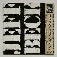 "LP/12""/Vinyl  ""THERE AND BACK ゼア・アンド・バック "" JEFF BECK ジェフ・ベック (1980) Epic 掛帯・ライナー(p3 歴史ジェフ・ベック1944 〜1980/ p1 アルバム ) 付"