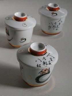画像1: 金陶 茶わん蒸し器 だるま/七転八起 3pcセット