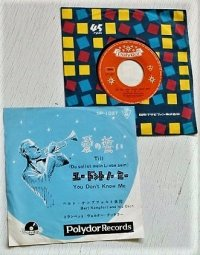 "EP/7""/Vinyl/Single  ""Till 愛の誓い/You Don't Know Me ユー・ドント・ノー・ミー "" (1958) Bert Kampfert and his Orch. ベルト・ケンプフェルト楽団 Polydor Records"
