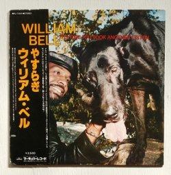 """画像1: LP/12""""/Vinyle 見本盤 """"IT'S TIME YOU TOOK ANOTHER LISTEN  やすらぎ"""" WILLIAM BELL ウィリアムベル (1978) Mercury ライナー、帯付"""