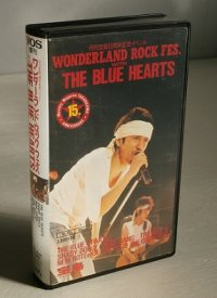 VHS Hi-fi 40min STEREO  VOS増刊  月刊宝島15周年記念イベント  ワンダーランド★ロック★フェスwith THE BLUE HEARTS (1988) JICC