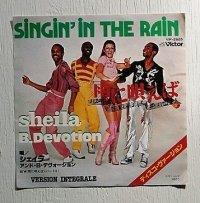 """EP/7""""/Vinyl/Single  """"SINGING' IN THE RAIN 雨に唄えば/  VERSION INTEGRALE 雨に唄えば(パートII)""""  唄:Sheila B.Devotion シェイラ アンド・B・デヴォーション  (1977) Victor"""