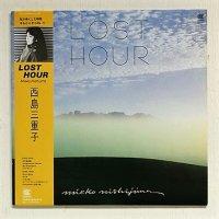 "LP/12""/Vinyle   見本盤    "" LOST HOUR ""  西島三重子  (1981) Continental   帯/歌詞カード付"