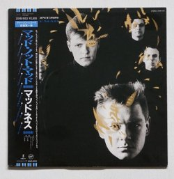 """画像1: LP/12""""/Vinyl    """"マッド・ノット・マット""""   マッドネス   (1985)   ZARJAZZ Virgin   帯/ライナー付き"""