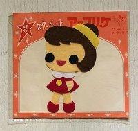 スターペット アップリケ   女の子(赤い服、靴/黄色髪飾り)   素材:フエルト   アップリケ本体サイズ: 9.5×6 (cm)