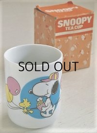 ANOTHER DETERMINTED PRODUCTION  SNOOPY TEA CUP   スヌーピー&ウッドストック バルーン   湯呑