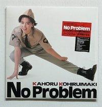 "LP/12""/Vinyl  ""No Problem ノー・プロブレム""   小比類巻かほる   (1986)   Epic"