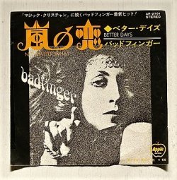 "画像1: EP/7""/Vinyl/Single  ""NO MATTER WHAT 嵐の恋/BETTER DAYS ベター・ディズ""  Badfinger バッドフィンガー  (1970)  Apple RECORDS"