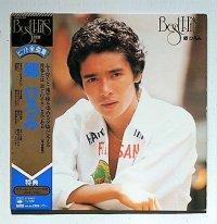 """LP/12""""/Vinyl   Best Hits HIROMI GO  ヒット全曲集  郷ひろみ  (1976)  CBS SONY 帯、歌詞カード付"""