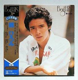 """画像1: LP/12""""/Vinyl   Best Hits HIROMI GO  ヒット全曲集  郷ひろみ  (1976)  CBS SONY 帯、歌詞カード付"""