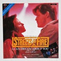 """EP/7""""/Vinyl/Single  オリジナル・サウンドトラック STREETS OF FIRE あなたを夢見て ダン・ハートマン ブルー・シャドウズ ブラスターズ (1984) VICTOR"""