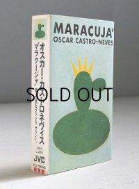 "LP/12""/Vinyle  ""MARACUJA' マラクージャ""  オスカール・カストロ・ネヴィス  (1989)  JVC   カセットカバー、ライナー付"