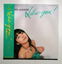 "LP/12""/Vinyl  Like You!  水越けいこ  (1980)  Polydor RECORDS"