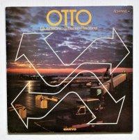 """LP/12""""/Vinyl  SANYO  4CHANNEL  OTTO Quadsonic Stereo Records  演奏:ザ・ソウル・ギャング、 レオン・ポップ、ニュー・キラー、寺内タケシとブルージーンズ、イノック・ライトとライト・ブリゲイト  (1972)  帯なし"""