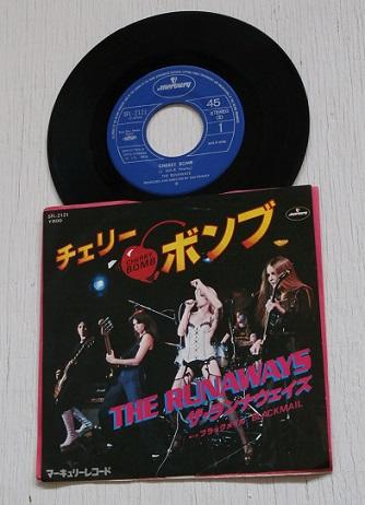 Ep 7inch Vinyl シングル Cherry Bomb チェリーボンブ Black Mail ブラック