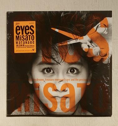 """LP/12""""/Vinyl """" eyes """" (1985) ..."""