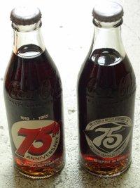 Coca-Cola コカ・コーラ  75th Anniversary 記念ボトル  ➀HATTIESBURG(75:白)  ➁ST.PAUL(75:赤)  各1本