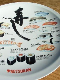 画像1: MITSUKAN 寿し/SUSHI  イラスト&英語表記 プリント大皿 メラミンウェア