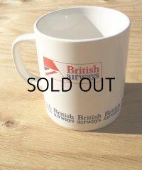 British airlways エアーラインマグカップ (NISSAN PRINCE ノベルティー エアーライングッズ)