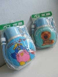 """子供用水筒""""ペコ"""" (1)おかあさんといっしょ にこにこぷん (2) Shi Shi : Cute Collection 各1個"""