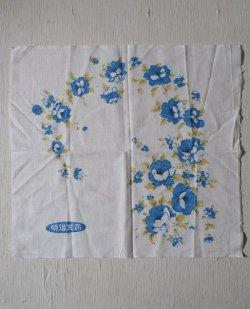 画像1: 明治生命 キッチンクロス/布巾 フラワープリント/花柄