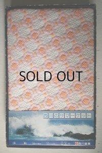 西川のサマーケット 花柄(ピンク×オレンジ×ホワイト) SIZE:120×160cm