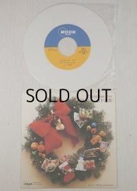 "EP/7inch/シングル  ""Christimas Eve /White Christimas"" ホワイト盤(カラーレコード) 山下達郎 MOON RECORDS   Side A.クリスマス・イブ/ Side B. ホワイト・クリスマス"