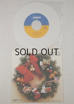 """画像1: EP/7inch/シングル  """"Christimas Eve /White Christimas"""" ホワイト盤(カラーレコード) 山下達郎 MOON RECORDS   Side A.クリスマス・イブ/ Side B. ホワイト・クリスマス"""